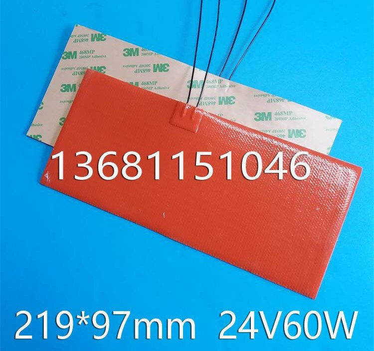 Silica Gel Heating Pad Electric Tropical Medical Instrument Auxiliary Heater 219*97mm 24V60W