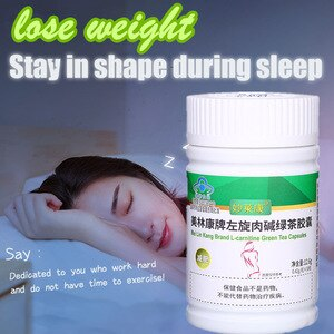 Weight Loss Products Fruit Vegetable Composite Diet Pills Chia Seeds Burns Fat Decreased Appetite Slimming Night Enzyme
