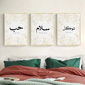 Islamic Wall Art Arabic Calligraphy Posters Paintings On The Wall Pictures for Home Design Canvas Painting Frameless