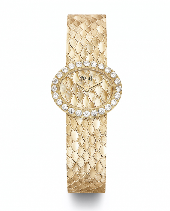 Piaget - Extremely Lady