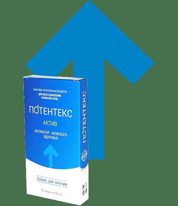 Потентекс - комплекс для восстановления мужской силы