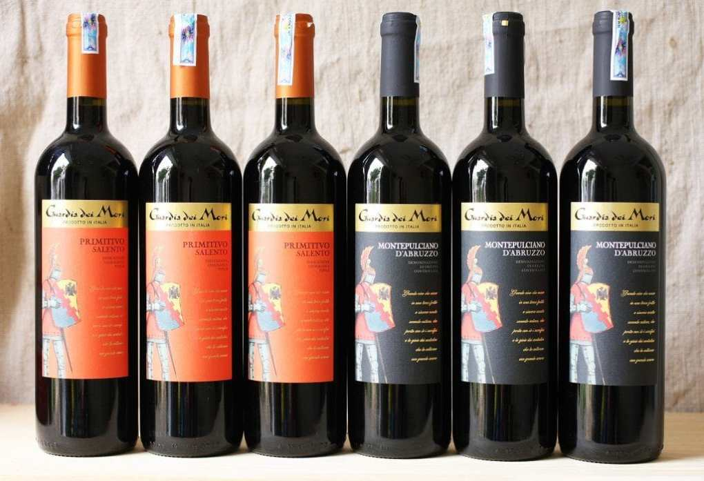 Rượu vang Guardia Dei Mori