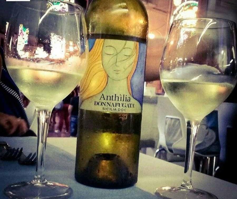 Đây là loại rượu vang trắng đầu tiên được hình thành ở Donnafugata và cho đến ngày hôm nay, chúng vẫn có một vị trí nhất định