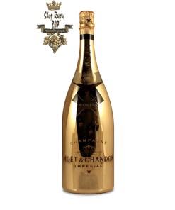 Rượu Champagne Moet & Chandon Imperial B Bright Night