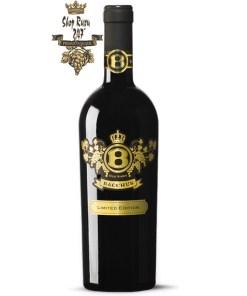Rượu vang Bacchus Gold Limited Edition