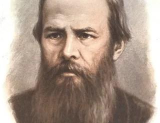 писатель Фёдор Достоевский