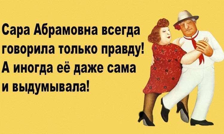 Одесса и одесситы анекдот 11