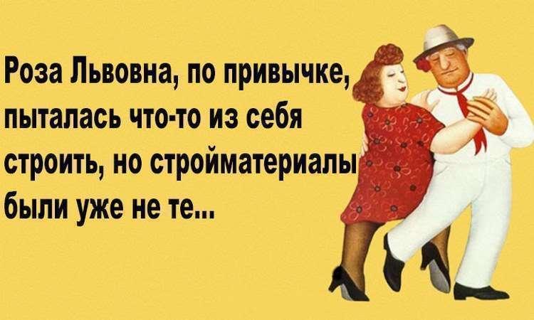 Одесса и одесситы анекдот 3