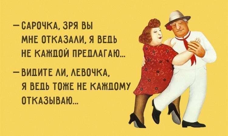 Одесса и одесситы анекдот 6