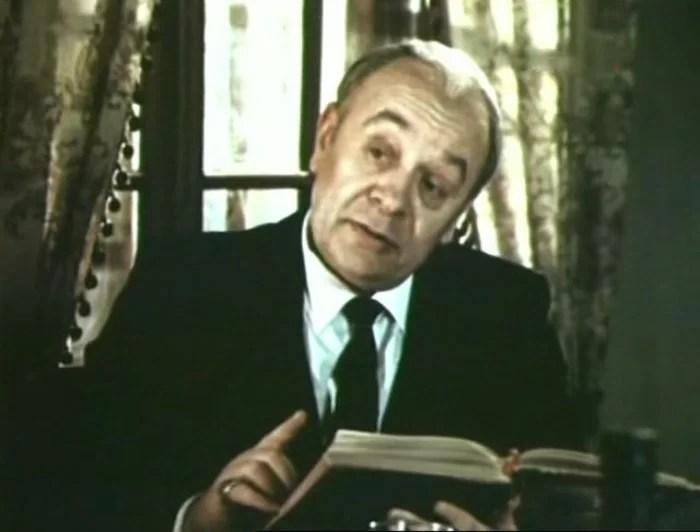 Народный артист СССР Леонид Броневой - фото 1
