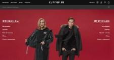 интернет магазин KUPI VIP