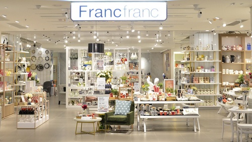 Francfranc Furniture Home Furnishing Stores In Hong Kong