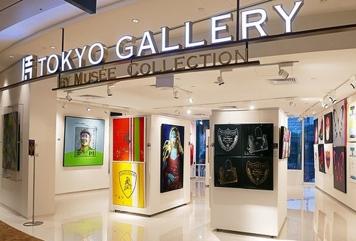 TOKYO GALLERY by Musée Collection Capitol Piazza Singapore.
