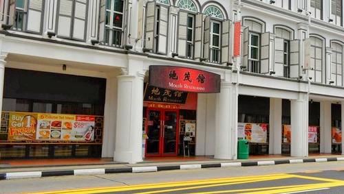 Mouth Restaurant China Square Central Singapore.
