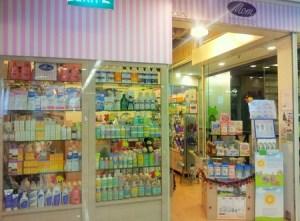 Mom Essentials maternity & baby store Novena Square 2 Singapore.