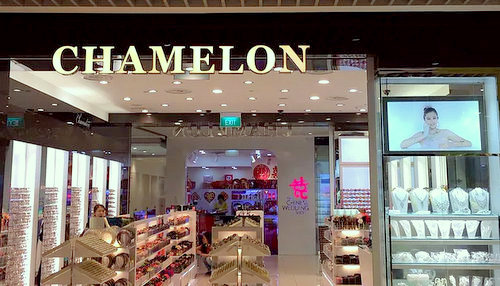 Chamelon fashion jewellery & accessories shop at Bedok Mall in Singapore.
