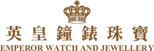 Emperor Watch & Jewellery Singapore.