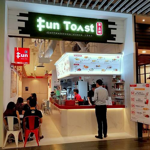 Fun Toast coffeehouse at Marina One shopping mall in Singapore.
