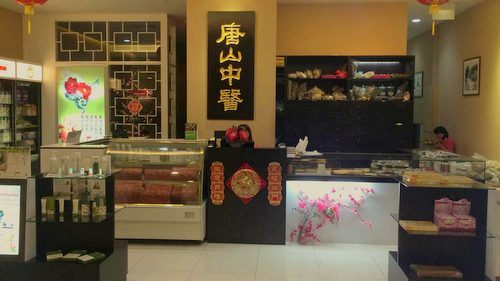Tang Shan TCM clinic in Singapore.