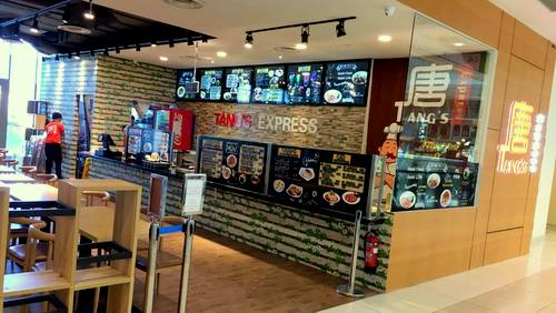 Tang's Express Chinese restaurant at City Square Mall in Singapore.
