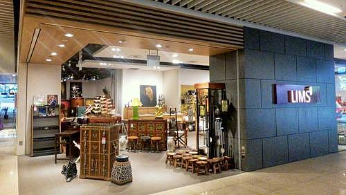LIMS home decor store at OneKM shopping mall in Singapore.