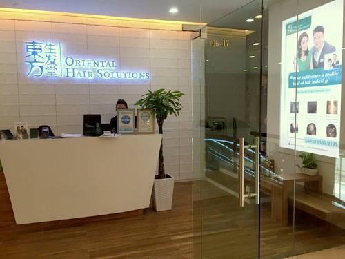 Oriental Hair Solutions salon at Parkway Parade in Singapore.