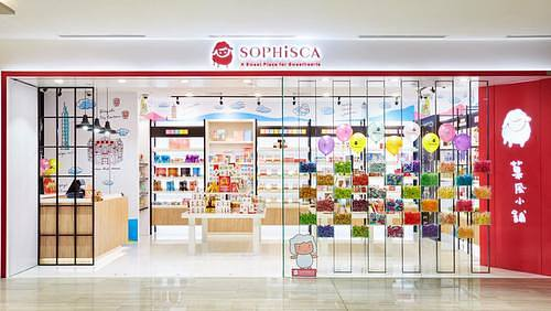Sophisca candy store in Singapore.