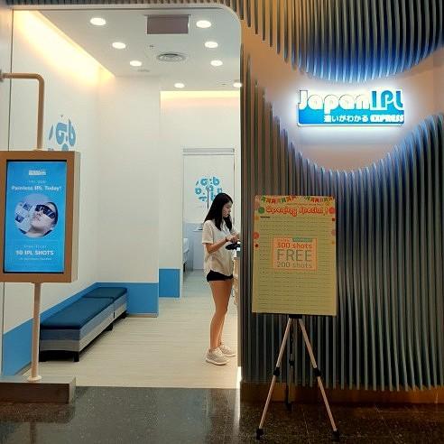Japan IPL Express salon at Jurong Point mall in Singapore.