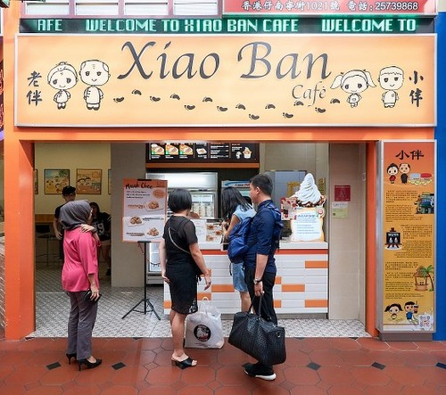 Xiao Ban Cafe at Jurong Point mall in Singapore.
