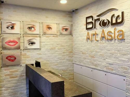 Brow Art Asia beauty salon in Singapore.