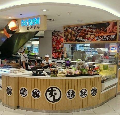 Edo Sushi Japanese restaurant at Lot One Shoppers' Mall in Singapore.