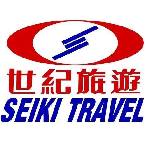 Seiki Travel agency in Singapore.