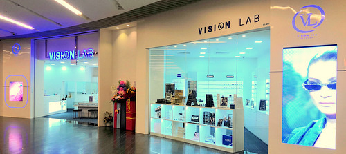 Vision Lab optical store at Marina One The Heart mall in Singapore.