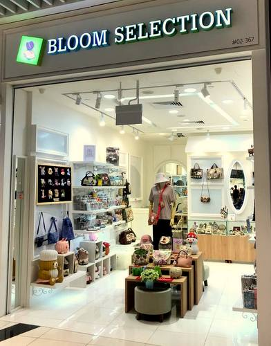 Bloom Selection store at Suntec City mall in Singapore.