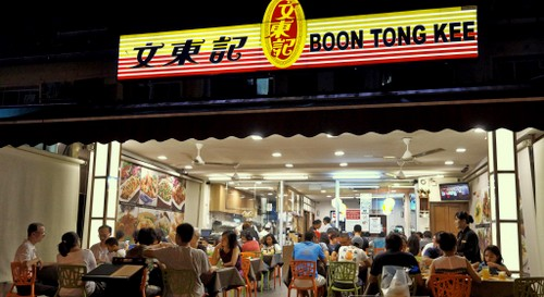 Boon Tong Kee restaurant in Bukit Timah in Singapore.
