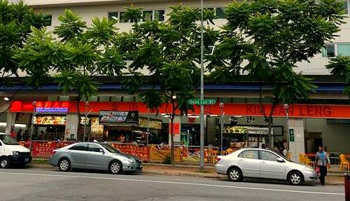 Kim San Leng food centre at Pioneer Point in Singapore.