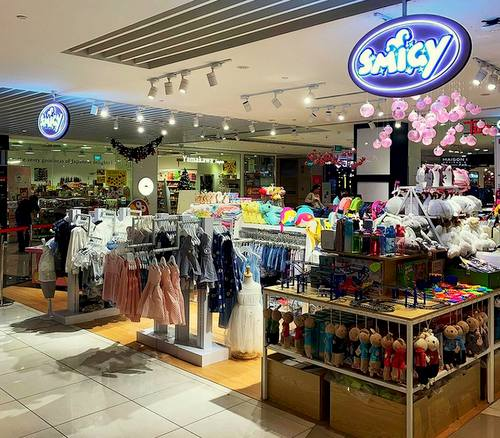 Smigy children's clothing store at Suntec City mall in Singapore.
