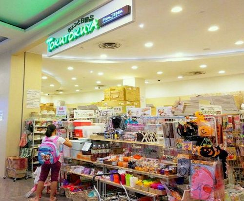 Tokutokuya discount variety store at Westgate mall in Singapore.