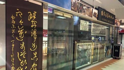 Ya Xuan Ge Art Gallery at Bras Basah Complex in Singapore.