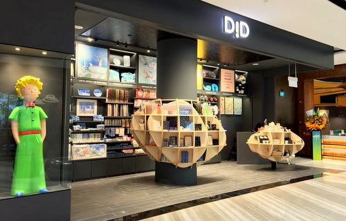 D!D Delighting Ideas design store at Jewel Changi Airport mall in Singapore.