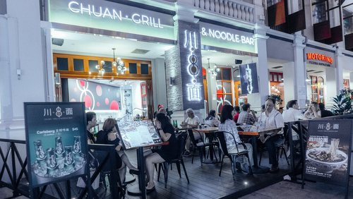 Chuan Grill & Noodle Bar restaurant at Clarke Quay in Singapore.