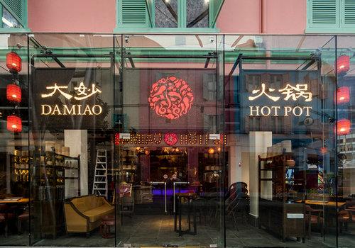 Da Miao Hotpot restaurant at Clarke Quay in Singapore.