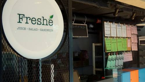 Freshé Juice Bar at OUE Downtown Gallery in Singapore.
