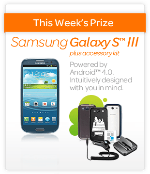 """AT&T's """"What's Cool For School Sweepstakes!"""""""