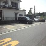 喜沢2丁目敷地内駐車場
