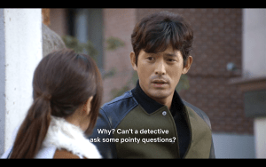 Cheo-Yong investigates