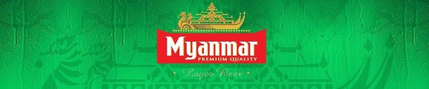 Myanmar Brewery Limitted