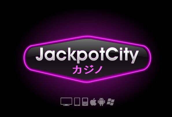 ジャックポットシティカジノのロゴ
