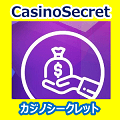 logo120-casinosecret.png