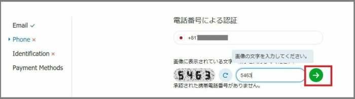 カジノX 携帯電話番号承認